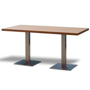 Stół Classic 160 – brązowy